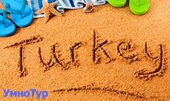 turk9